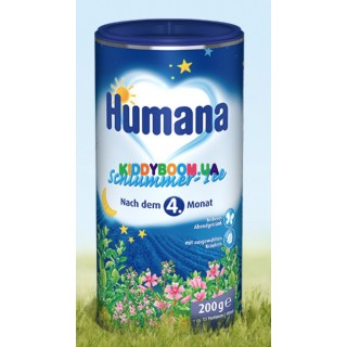 Чай Humana Сладкие сны с 4-х мес. (200 г)
