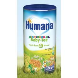 Чай Humana желудочный с 4-х мес. (200 г)