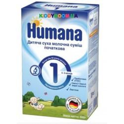 Сухая молочная смесь Humana 1 с пребиотиками 600 гр.