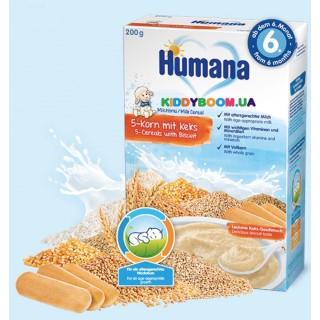 Каша молочная 5 злаков с печеньем Humana с 6-ти мес. (200 г)