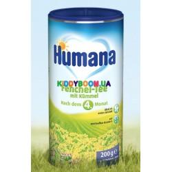 Чай Humana с фенхелем и тмином с 4-х мес.  (200 г)