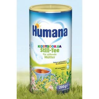 Чай Humana для повышения лактации (200 г)