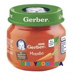 Детское пюре Gerber морковка (с 6-ти мес.) 80 г