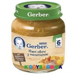 Детское мясное пюре Gerber овощи с телятиной (с 6-ти мес.) 130 г