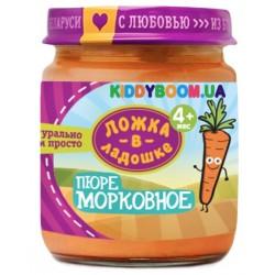 Детское пюре Ложка в ладошке Морковь с 4-х мес. (100 г)