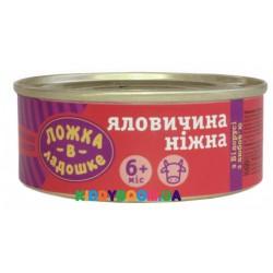 Детское мясное пюре Ложка в ладошке Говядина с 6-ти мес. (100 г)