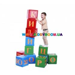 Мягкие кубики Алфавит KIDIGO MMMN6