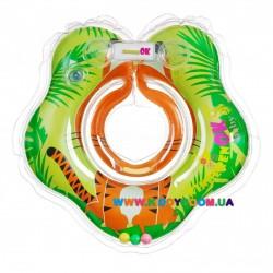 Круг для купания на шею Тигренок Kinderenok 027