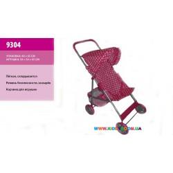 Коляска для куклы Melogo 9304-1