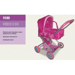 Игрушечная коляска зима-лето Melogo 9380-1
