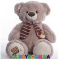 Мягкая игрушка Медвежонок Бублик 3/7 Копиця