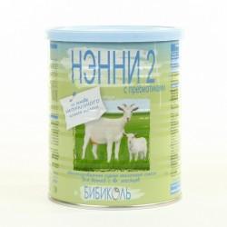 Сухая молочная смесь Нэнни 2 с пребиотиками 400 гр