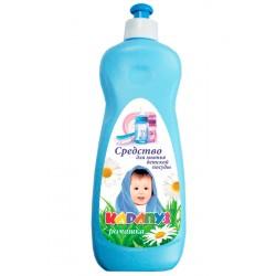 "Средство для мытья посуды ""Ромашка"" Карапуз, 500 мл"