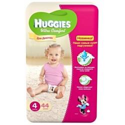 Подгузник для девочки Huggies Ultra Comfort 4 (8-14 кг) 44 шт.