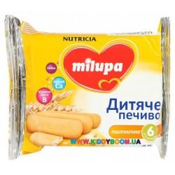 Печенье Milupa детское (с 6 мес.) 45 гр.