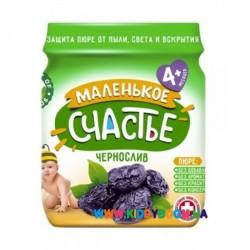 """Пюре """"Чернослив"""" (с 4 мес.) 90 гр. Маленькое счастье"""