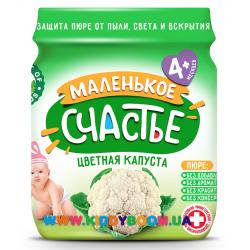"""Пюре """"Цветная капуста"""" (с 4 мес.) 90 гр. Маленькое счастье"""