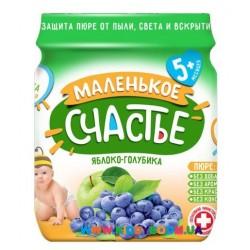 """Пюре """"Яблоко-голубика"""" (с 5 мес.) 90 гр. Маленькое счастье"""