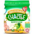 """Пюре """"Яблоко-банан"""" (с 6 мес.) 90 гр. Маленькое счастье"""