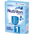Сухая молочная смесь Nutrilon 1 с пребиотиками 200 гр