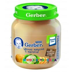 Пюре Gerber Картошка и цветная капуста (с 4 мес.) 130 гр.