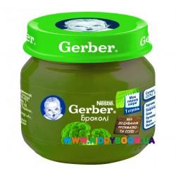Пюре Gerber Брокколи (с 5 мес.) 80 гр.