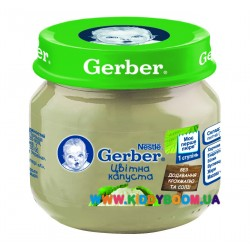 Пюре Gerber Цветная капуста (с 4 мес.) 80 гр.