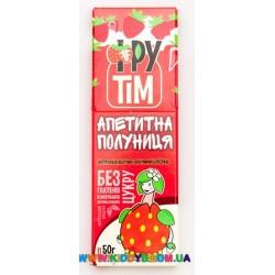 Конфеты Фрутім (Фрутим) Яблоко-клубника, 50 г.