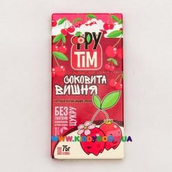 Конфеты Фрутім (Фрутим) Яблочно-вишневые, 75 г