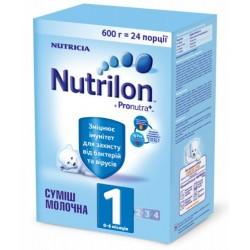 Сухая молочная смесь Nutrilon 1 с пребиотиками 600 гр.