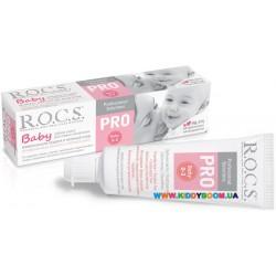 Детская зубная паста R.O.C.S Probaby 0-3 лет, 45 гр