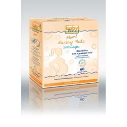 Прокладки для кормящих мам Babyline 60 шт