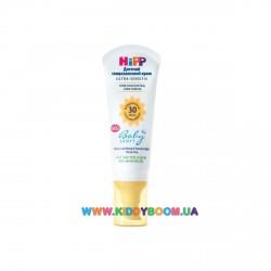Детский солнцезащитный крем Hipp Babysanft SPF 30 9641