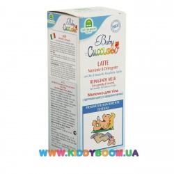 Молочко для тела Baby Cucciolo с протеинами шелка и маслом зародышей пшеницы 150 мл 1113