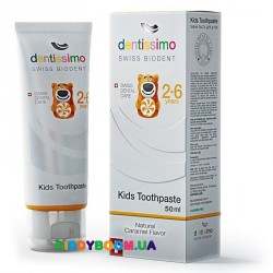Зубная паста Dentissimo Junior With Caramel Aroma с 2-6 лет, 50 мл