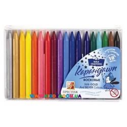 """Восковые карандаши """"Престиж"""" 18 цв. Луч 10C518-08"""