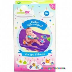 Набор для игры в ванной Аква-пазлы Bath 'n Puzzles Kinderenok 081113