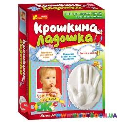 Набор Крошкина ладошка Creative 14146001Р