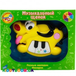 Музыкальная игрушка Щенок Малыши WD3639