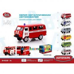 Автобус пожарный Автопарк 6402A