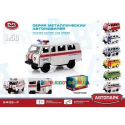 Автобус МЧС Автопарк 6402F