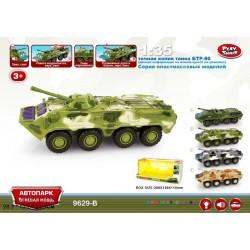 Танк БТР-80 Автопарк 9629B