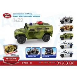 Джип PS военный Автопарк 9706B
