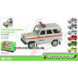 Автомодель УАЗ 1:50 Автопром 6401ABCDEF