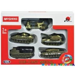 Набор танков 5 шт MeiSheng MS6002