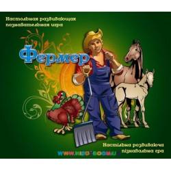 Игра настольная Фермер Остапенко