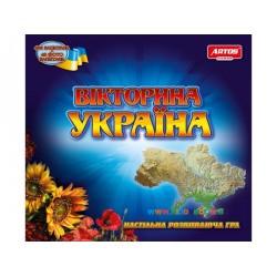 Игра настольная Викторина Украина Остапенко