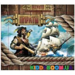 Настольная развивающая игра Пираты Остапенко