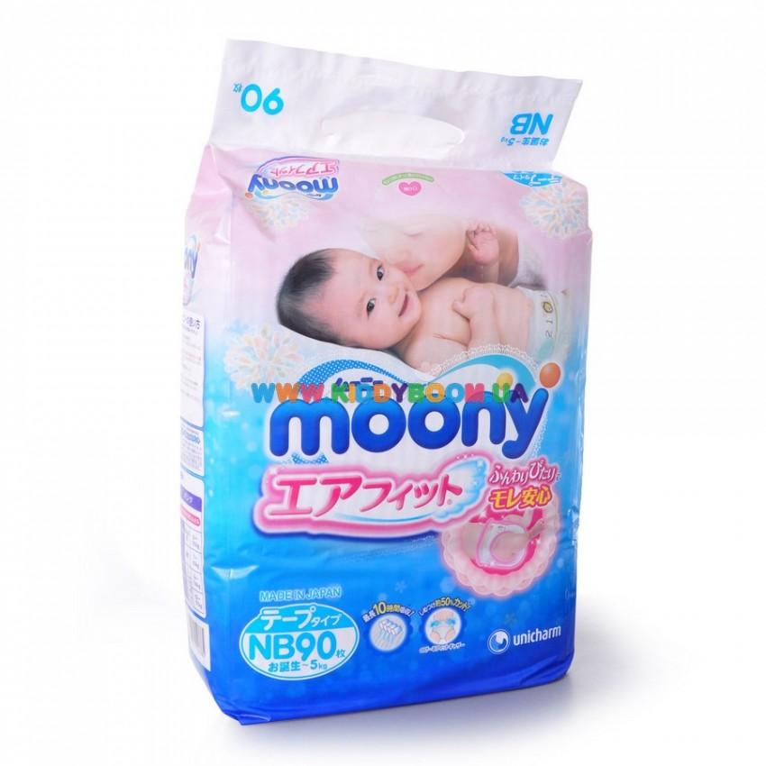 Японские подгузники Moony NB (0-5 кг) 90 шт купить в Харькове и ... e3e765d99d8