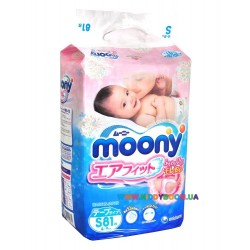 Японские подгузники Moony S (4-8 кг) 81шт